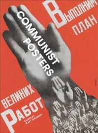[해외]Communist Posters (Hardcover)