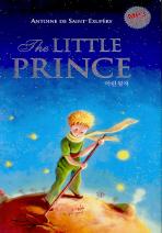 어린왕자 (The Little Prince)(The Classic House 시리즈)(양장본 HardCover)