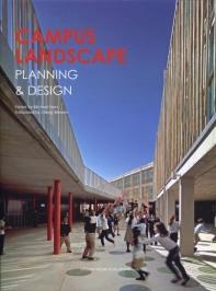 Campus Landscape Planning Design