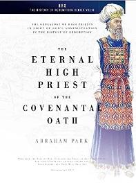 [해외]The Eternal High Priest of the Covenantal Oath