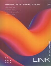 LINK 2021 SEASON 14 (PREMIUM DIGITAL PORTFOLIO BOOK)