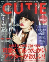 ťƼ CUTIE 2014.12
