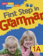FIRST STEP IN GRAMMAR. 1A
