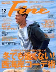 ȭ�� FINE 2014.12