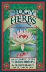 [해외]The Yoga of Herbs