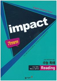 수능 독해 Reading(2015)(impact 7mm)