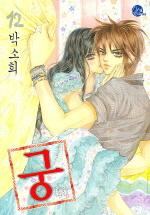http://image.kyobobook.co.kr/images/book/large/248/l9788953272248.jpg