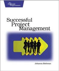 [해외]Manage It! (Paperback)