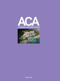 2016 건축설계경기연감(ACA)Ⅵ
