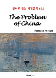 The Problem of China (영어로 읽는 세계문학 662)