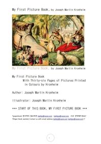 나의처음그림책.My First Picture Book, by Joseph Martin Kronheim