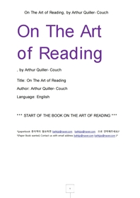 독서 리딩의 기술방법론.On The Art of Reading, by Arthur Quiller- Couch