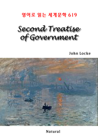 Second Treatise of Government (영어로 읽는 세계문학 619)