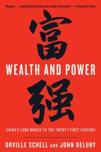 Wealth and Power