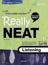 Really NEAT Listening (2급실력다지기)