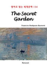The Secret Garden (영어로 읽는 세계문학 134)