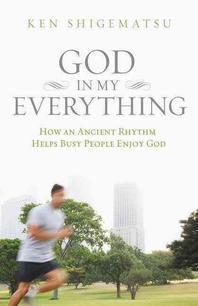 [해외]God in My Everything (Paperback)
