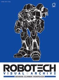 [해외]Robotech Visual Archive