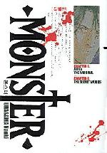 몬스터(특별판)CHAPTER 5.6