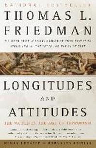 [해외]Longitudes and Attitudes