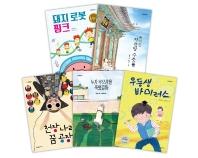 크레용하우스 필독서 꾸러미 세트(초등 3-4학년)(2021)(전5권)