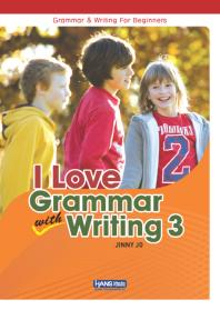 I LOVE GRAMMAR WITH WRITING. 3