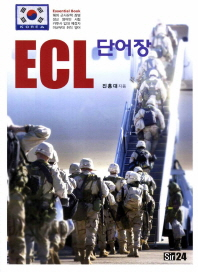 ECL 단어장