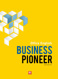Business Pioneer Office English