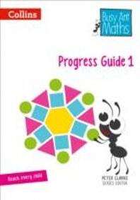 [해외]Busy Ant Maths -- Year 1 Progress Guide (Spiral)