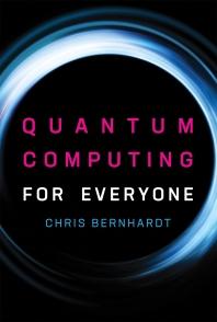 [해외]Quantum Computing for Everyone