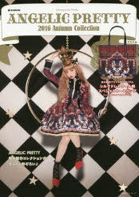 ANGELIC PRETTY 2016AUTUMN COLLECTION