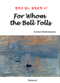 For Whom the Bell Tolls (영어로 읽는 세계문학 47)