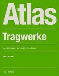 [해외]Atlas Tragwerke
