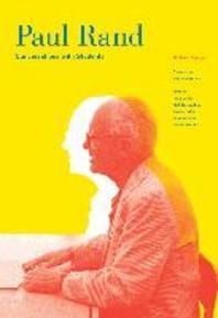 [해외]Paul Rand (Paperback)