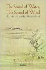 The Sound of Water, the Sound of Wind