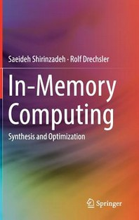 [해외]In-Memory Computing