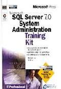 SQL SERVER 7.0 SYSTEM ADMINISTRATION TRAINING KIT(S/W포함)