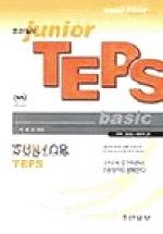 JUNIOR TEPS BASIC (정답집+T:3 포함)