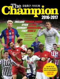 The Champion(�� è�Ǿ�)(2016-2017)