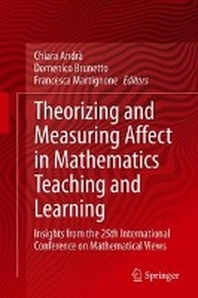 [해외]Theorizing and Measuring Affect in Mathematics Teaching and Learning