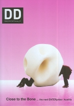 DD. 22: Close to the Bone(Design Document Series 22)(양장본 HardCover)