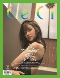 쎄씨(CECI) ANOTHER CHOICE(8월호) : 워너원 8P 초특급 화보 수록!