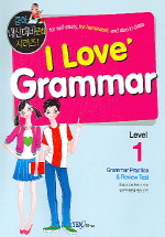 I LOVE GRAMMAR. LEVEL 1