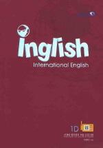 INGLISH 1-D