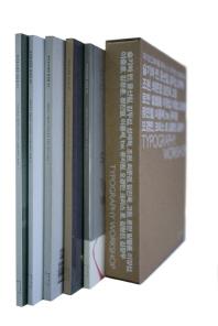 타이포그래피 워크샵 세트(전5권)