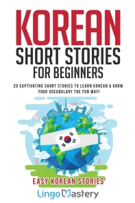 [해외]Korean Short Stories for Beginners