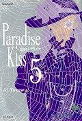 파라다이스 키스 5