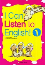 I CAN LISTEN TO ENGLISH. 1(CD2장포함)