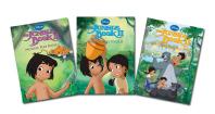 Disney Musical Play: The Jungle Book. 2(CD3장포함)
