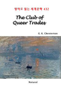 The Club of Queer Trades (영어로 읽는 세계문학 432)